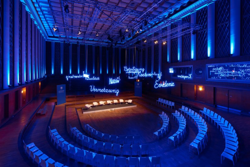 Super Philips Kol Event 2017 Lichtinstallation 11